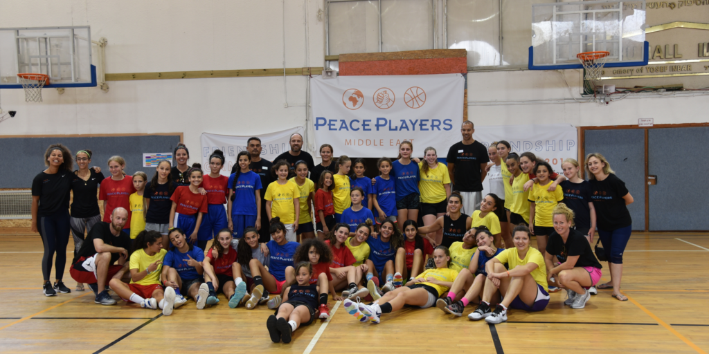 Middle East Friendship Games