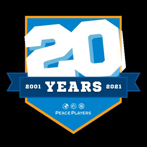 20th Anniversary Logo (1)